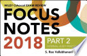 Wiley CIAexcel Exam Review 2018 Focus Notes, Part 2: