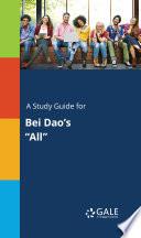 Study Guide Pdf/ePub eBook