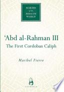 Abd al Rahman III