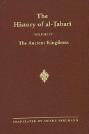 History of al-Tabari Vol. 4, The