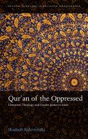 Qur'an of the Oppressed Pdf/ePub eBook