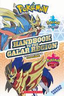 Galar Region Handbook  Pok  mon
