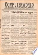 1978年8月28日