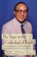 The Sage in the Cathedral of Books