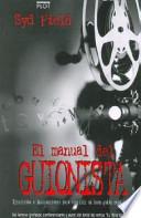 El manual del guionista