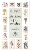Medicine of the Prophet Book