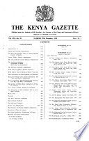 1959年12月29日