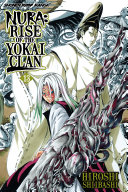 Pdf Nura: Rise of the Yokai Clan, Vol. 13 Telecharger
