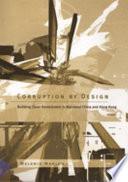 Corruption by Design