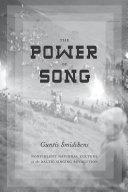The Power of Song Pdf/ePub eBook