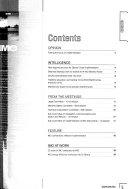 IMO News