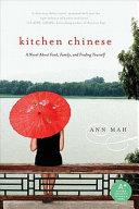 Kitchen Chinese [Pdf/ePub] eBook
