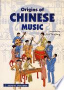 Origins Of Chinese Music 2007 Edition Epub