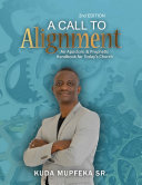 A Call to Alignment