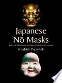 Japanese No Masks