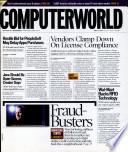 2003年6月16日