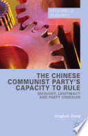 The Chinese Communist Party's Capacity to Rule