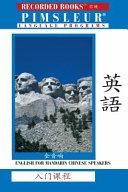 English for Mandarin Speakers