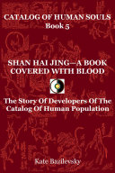 Pdf SHAN HAI JING—A BOOK COVERED WITH BLOOD
