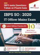 Pdf IBPS SO IT Officer | Complete Study Material Kit (Pre & Mains + Sectional) Telecharger