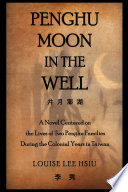 Read Online Penghu Moon in the Well For Free