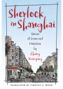 Sherlock in Shanghai
