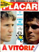 1987年12月11日