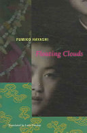Cover image of Floating clouds