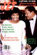 Dec 16, 1985