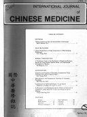 International Journal of Chinese Medicine