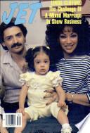 23 авг 1982