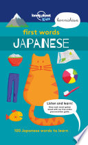 First Words Japanese PDF