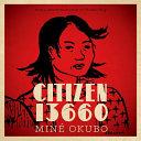 Citizen 13660 Book