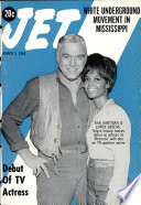 Mar 5, 1964