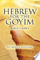 Hebrew For The Goyim Book PDF