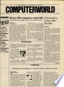 1984年7月30日