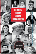 Famous Indian Social Reformers