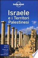 Guida Turistica Israele e Territori Palestinesi Immagine Copertina