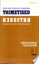 1980 - 29. kd,2. nr