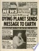 Sep 10, 1985