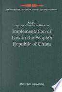 Implementation of Law in the People's Republic of China