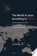 The World in 2020 According to China