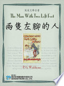 Read Online The Man With Two Left Feet (兩隻左腳的人) For Free