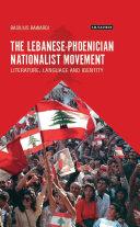 The Lebanese Phoenician Nationalist Movement