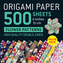 Origami Paper 500 Sheets Flower Patterns 6  15 Cm