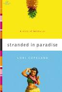 Stranded in Paradise Pdf/ePub eBook