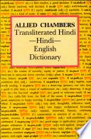 Allied Chambers transliterated Hindi-Hindi-English dictionary