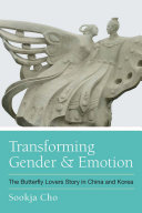 Pdf Transforming Gender and Emotion