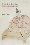 Food and Fantasy in Early Modern Japan Pdf/ePub eBook