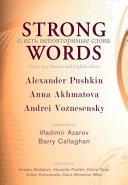 Anna Akhmatova Books, Anna Akhmatova poetry book